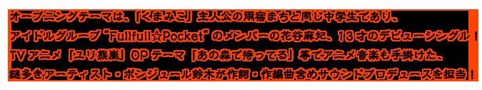 花谷麻妃の画像 p1_36