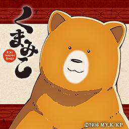 Tvアニメ くまみこ 公式サイト